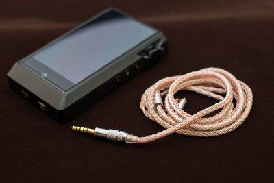 【音樂趨勢】MST Cable 7N長結晶銅混編銀線「鋒」