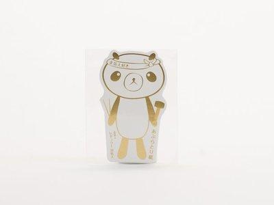 日本 箔座/HAKUZA 可愛金箔熊貓吸油面紙 金箔パンダのあぶらとり紙 30枚入【Mr.QQ】