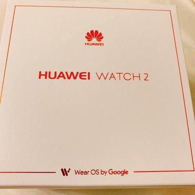 現貨聊聊有驚喜 華為watch 2 4G 智能手錶