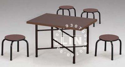 【品特優家具倉儲】A115-01餐桌剪刀腳快餐低方桌火鍋店用桌