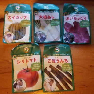 YUJIN 農產品變成色情蔬果 超幽默 扭蛋 電話繩 全套六款 其中5款 不齊套 全新