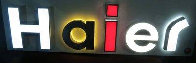 LED  不銹鋼字  發光字  燈殼字  壓克力字  立體字  仟那論字  鐵殼字