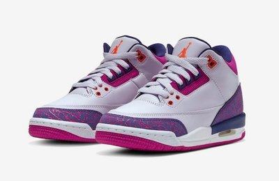 Nike Air Jordan 3 GS Barely Grape 葡萄紫 441140-500  爆裂紋