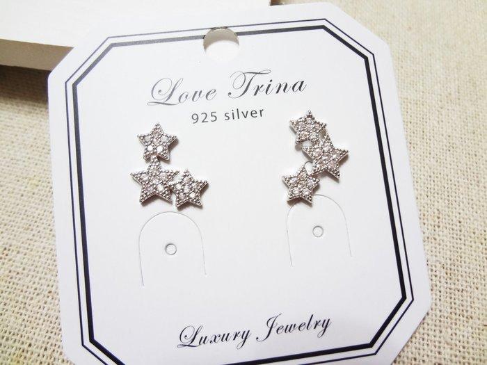 【Love Trina】A9419-8147。 925銀針。排列亮鑽燦星耳針式耳環--銀針(1色)