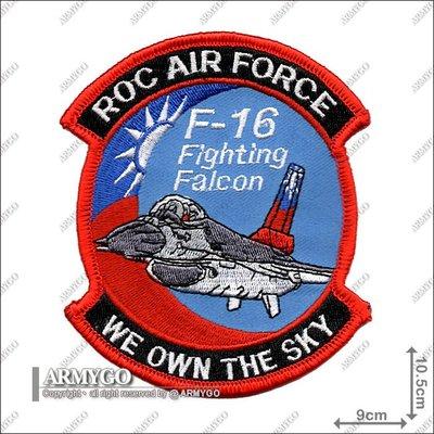 【ARMYGO】空軍F16機種章