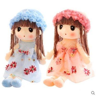 【興達生活】HPPLGG花仙子菲兒布娃娃可愛小女孩公仔毛絨玩具兒童生日禮物女生