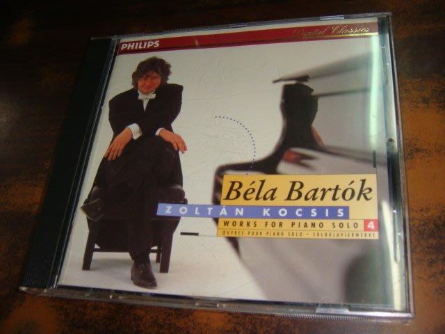 好音悅 半銀圈 Kocsis 柯西斯 Bartok 巴托克 獨奏鋼琴作品 第4集 Philips 德PMDC01版