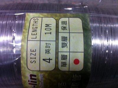 4吋 X10米 鋁箔管 鋁風管 伸縮管 風管 排風管 排煙管 油煙管 通風管 透氣管 新北市