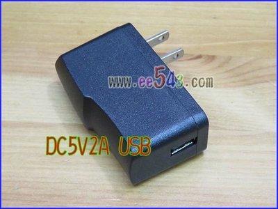 USB充電器2A.DC5v-2000mA平板電腦充電器HTCSONY愛思IS華為NOVO7智慧手機旅充電源5V2A