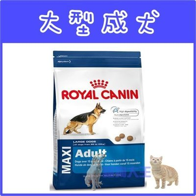 **貓狗大王**法國皇家-GR26大型成犬飼料4kg