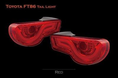 花蓮【阿勇的店】GT86 FT-86 ZN6 SUBARU BRZ 紅殼版 光導式 LED尾燈 FT86 尾燈 0