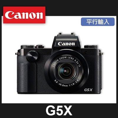 【平行輸入】CANON PowerShot G5 X 專業級高畫質類單眼相機 屮R2 ❤補貨中10907