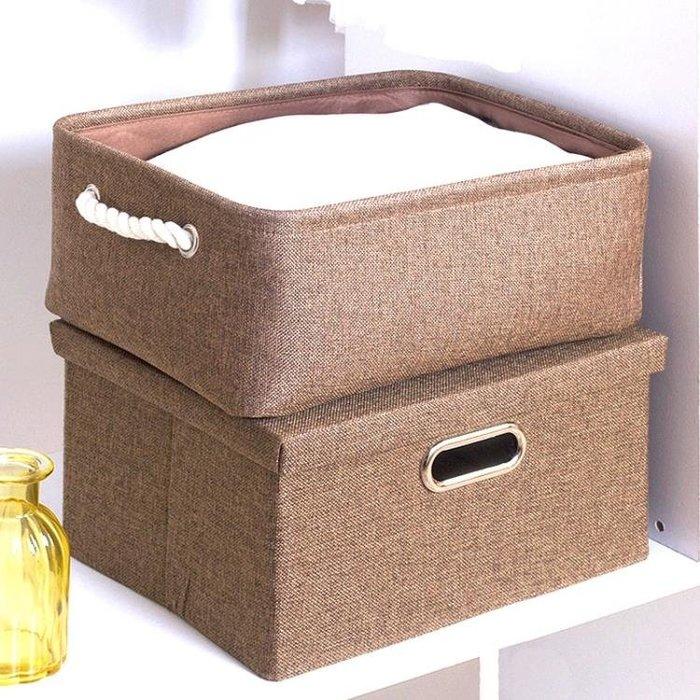 折疊布藝收納筐盒箱臟衣服儲物框玩具桌面家用籃子衣櫃零食整理CY