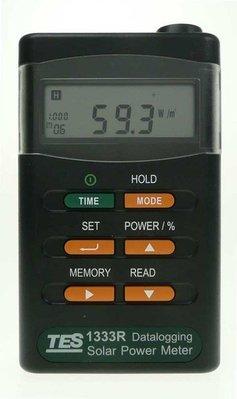 TECPEL 泰菱 》TES 泰仕  TES 1333R 太陽能功率表 RS232電腦傳輸 太陽能 功率表