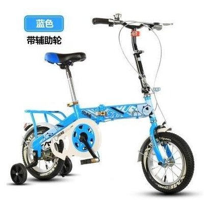 ZIHOPE 折疊兒童自行車6-7-8-9-10歲童車女孩 自行車兒童10-11-12歲男孩ZI812
