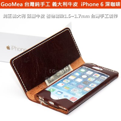 【GooMea】台灣師傅手工製作 義大利純牛皮 左翻 自然闔蓋 真皮 皮套iPhone 6 6S 7 Plus深咖啡色