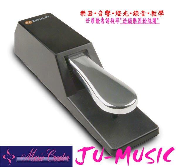 造韻樂器音響- JU-MUSIC - M-AUDIO SP-2 SP2 延音踏板 各廠牌適用 CASIO YAMAHA