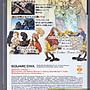 台中電玩小舖~PSP原裝遊戲片~Final Fantasy 戰略版 獅子戰爭 ~680
