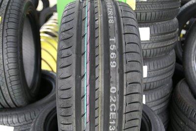 超級輪胎王~全新尼克森輪胎~N8000~225/50/17~安靜~耐磨~平價~[直購價3700]