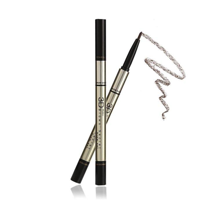 泰國Mistine3D套裝眉筆眉粉染眉膏三合一持久一字眉防水防汗