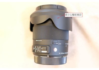 Sigma 18-200mm DC MACRO OS HSM Contemporary (99%新 Canon Mount)
