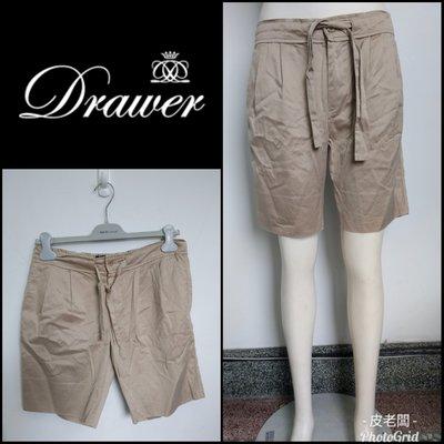 【皮老闆】二手真品 日本品牌 Drawer 褲子 短褲 E56