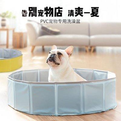 ZIHOPE 寵物洗澡盆 寵物浴缸貓咪可折疊浴盆中型大型犬專用游泳泡澡用品ZI812