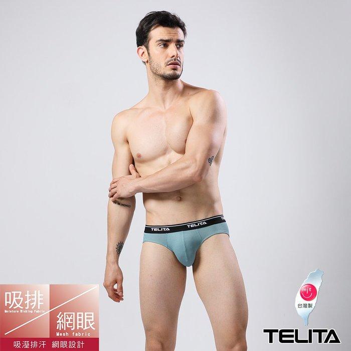 【TELITA】男內褲~吸溼涼爽運動三角褲 (灰綠)