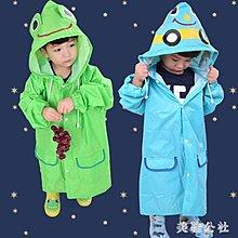【居家家】雨衣可愛兒童中大童男童2小學生清倉特價防水長款5-6-7歲JZZ-免運費
