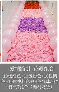 大量現貨~路引氣球+仿真花瓣布置套餐 告白求婚 生日快樂慶生 新房 包廂 飯店