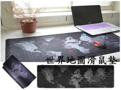 【T3】電競世界地圖滑鼠墊 40*90cm 電競滑鼠墊 電腦桌墊 滑鼠墊 世界地圖 加大滑鼠墊【HC05】 彰化縣