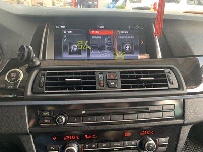 BMW 5系 F10 520i 523I 530I android 安卓版 10.25吋 CIC NBT觸控螢幕主機導航