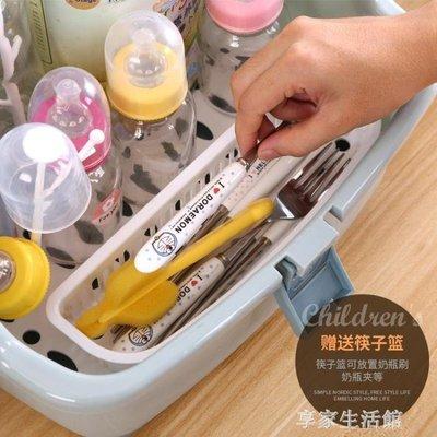 加厚嬰兒奶瓶收納箱盒瀝水晾干架子寶寶餐具奶粉儲存帶蓋防塵抗菌-享家生活館 YTL