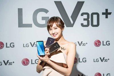 熱賣點 旺角實店 全新 行貨 LG旗艦 V30 + 128GB 香港版 行貨  功能超越 G6