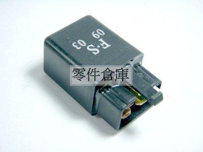 零件倉庫-全新.原廠型.啟動繼電器 DIO/翔鶴/豪美/ZAP/翔鷹/麗仕-50