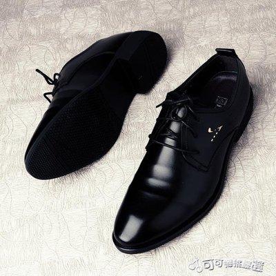 皮鞋 西服皮鞋男工作黑色韓版潮流結婚伴郎青年正裝面試學生職業上