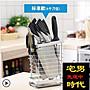 全館折扣 家用放刀架廚房用品304不銹鋼菜刀...