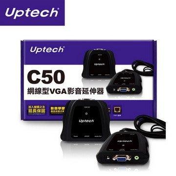 【電子超商】Uptech 登昌恆 C50 網線型VGA影音延伸器