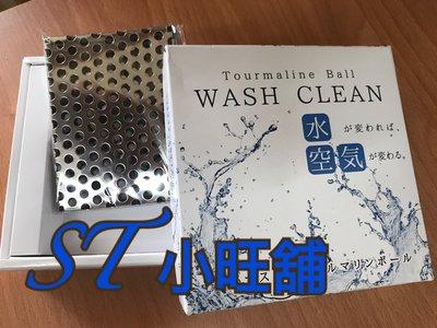 ST 小旺鋪  日本WASH CLEAN水空氣 淨水片 現貨