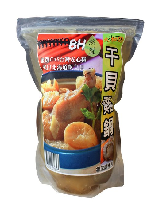 【干貝雞鍋】