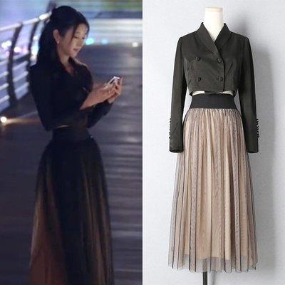 ♥ 裁縫師公主 ♥徐睿知高文英同款黑色短外套+網紗裙 套裝
