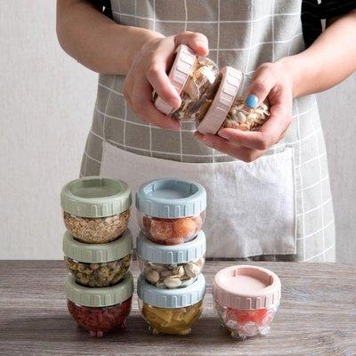 3個可便攜奶粉分裝零食儲物罐塑料保鮮密封罐食品收納盒