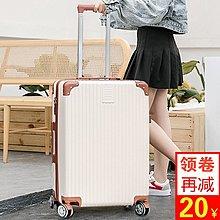 拉桿箱24寸旅行箱28密碼皮箱子20小型大學生潮男女行李箱網紅ins