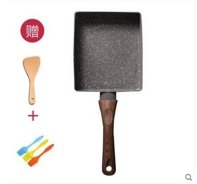 日式麥飯石玉子燒不粘鍋小煎鍋雞蛋捲鍋電磁爐方形厚蛋燒鍋平底鍋