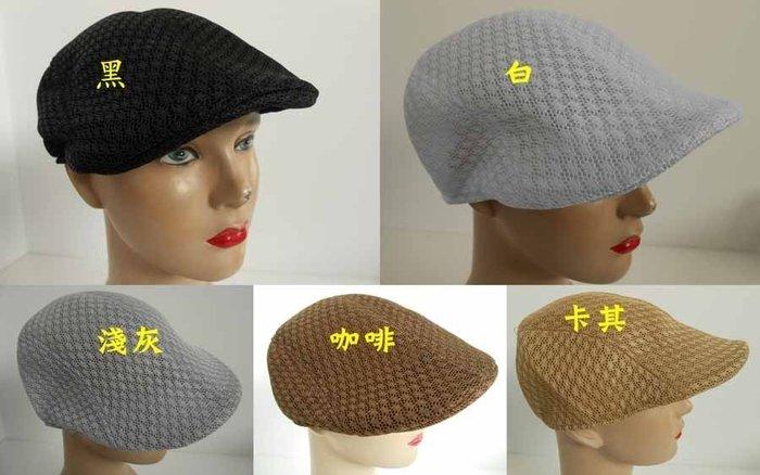 //阿寄帽舖// 一體定型 網織 洞洞 打鳥帽 鴨舌帽 小偷帽 報童帽.貝蕾帽 !
