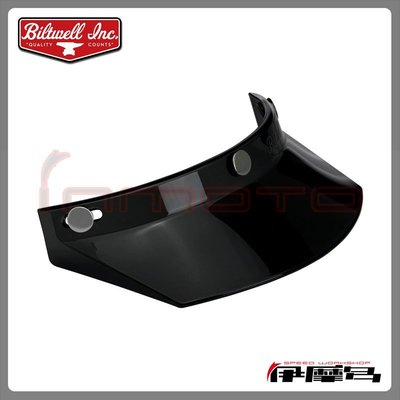 伊摩多※美國 Biltwell Moto Visor 帽簷 復古 美式 哈雷 凱旋 偉士牌 0132-1010黑 4色