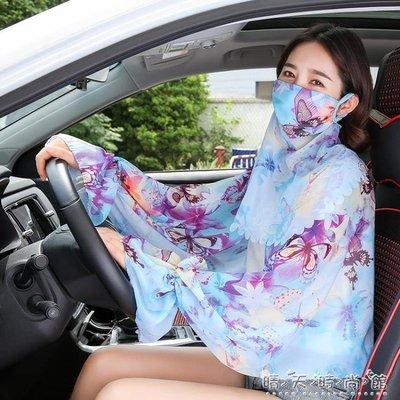 袖套 防曬手套女夏防紫外線開車騎車薄加大加長遮陽袖套披肩口罩兩