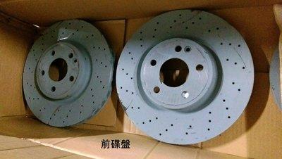W176 W117 W246 A200 A250 B180 B200 CLA200 原廠 前後 碟盤 及後 煞車 來令片