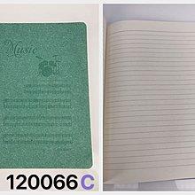 2本$30!音樂音符樂器圖案彩色封面單行簿記事簿(C:綠色爵士鼓圖案 ) music note drum kit notebook (音符文具精品學生禮物)