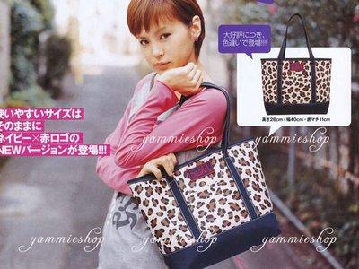日本X-GIRL EMOOK 25週年限定 棕色豹紋 休閒肩包/大提袋/托特包 可放A4(XBJ1)
